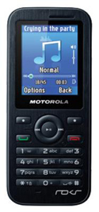 Motorola WX390 accessories